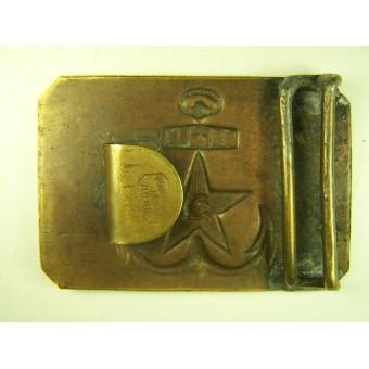 WW2 Soviet Navy brass buckle. Espenlaub militaria