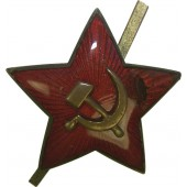 Soviet M 35 star cockade
