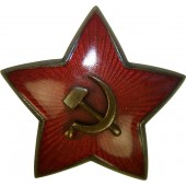 Soviet Russian M 35 star cockade. Big size
