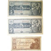 Pre-war/WW2 Soviet Russian paper money set.