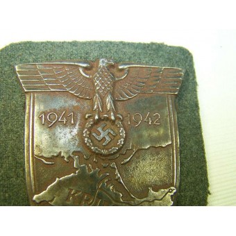ww2 German award Krim shield steel. Espenlaub militaria