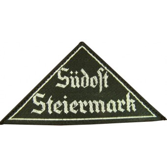 RZM labeled HJ / BDM sleeve patch Sued Steiermark.. Espenlaub militaria
