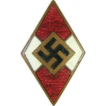 Ges Gesch marked early HJ member badge. Espenlaub militaria