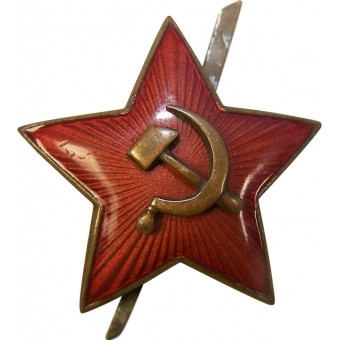 Soviet M 35 red star cockade with separate hammer and circle. Espenlaub militaria
