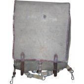 M 35 officers back pack in good condition