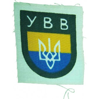 Ukrainian volunteers sleeve shield. Espenlaub militaria