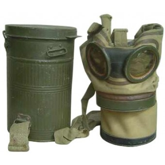 Estonian Gas mask, pre-war. Espenlaub militaria