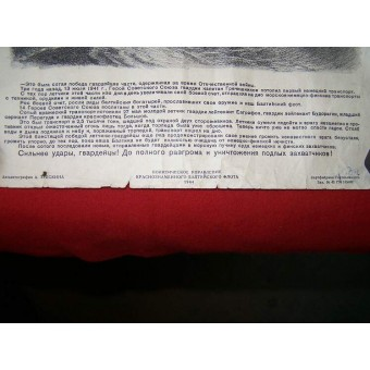 Soviet ww2 period original propaganda poster.. Espenlaub militaria