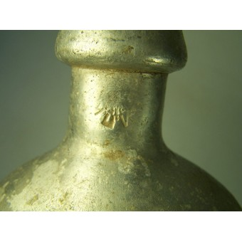 Imperial Russian water bottle. Maker marked. Espenlaub militaria