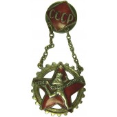 """Pre-war made badge """"Ready for Labor and Defense"""", enamel"""