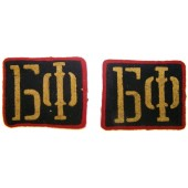 M 43 Coastal artillery of Baltic fleet shoulder straps