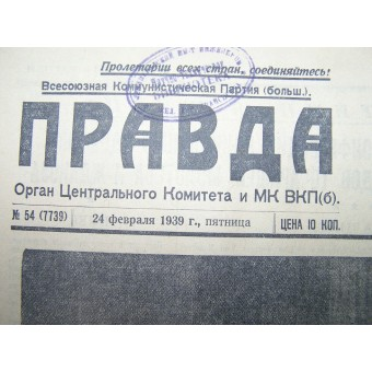 Pravda-USSR  newspaper from 24 February 1939. Day after Red Army Day. Espenlaub militaria