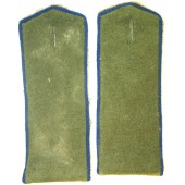 Red Army slip on pair of NKVD, MGB or cavalry shoulder boards.
