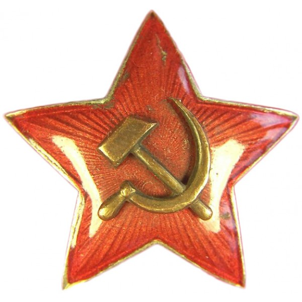 Soviet Russian M 35 star cockade with separate hammer and ...