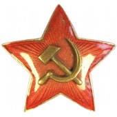 Soviet Russian M 35 star cockade with separate hammer and sickle, nice light orange enamel