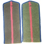 Unissued pair of junior officers of NKVD, MGB or cavalry boards.