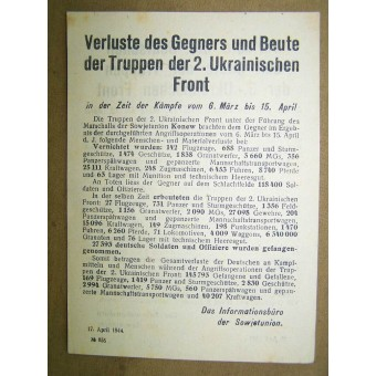 Soviet Leaflet for German troops Nr 855, 17 April 1944. Espenlaub militaria