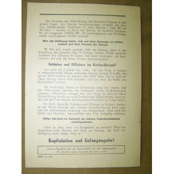 ww2 Leaflet for German troops.1945 year Kurland Pocket!. Espenlaub militaria