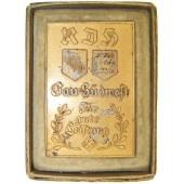 Achievement medal with original box.