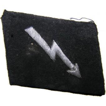 Allgemeine-SS Signal unit (SS-Nachrichteneinheiten) collar tab. Espenlaub militaria
