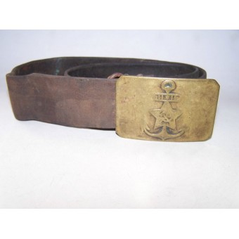 Soviet NAVY belt and buckle, pre-war issued. Espenlaub militaria