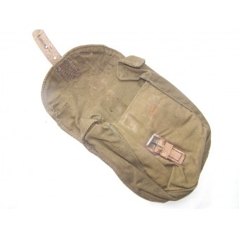 Red Army / Soviet Russian PPSch-41 ammo pouch, canvas. Espenlaub militaria