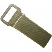 DAK Y-straps and Tornister fastening/support D-ring straps