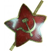 German KPD ( Kommunistische Partei Deutschland) star for headgear