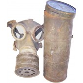 Latvian army type gasmask