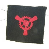 Imperial Russian navy personnel sleeve patch. Engines mechanical.