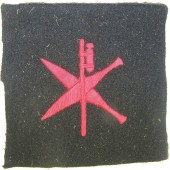 Imperial Russian navy personnel sleeve patch. Minor/Explosives engineering. Mint.