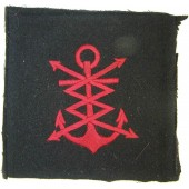 Imperial Russian navy personnel sleeve patch. Radio/telegraph. Mint.