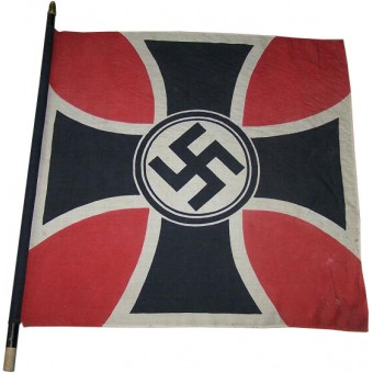 German 3 Reich NSKOV flag. Espenlaub militaria