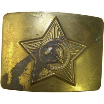 Very nice M 36 buckle for the military schools. Espenlaub militaria