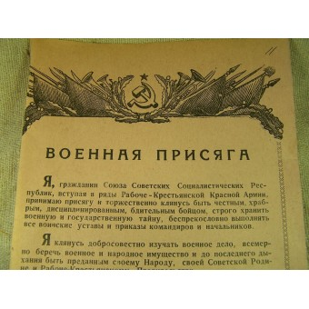 Red Army military oath. Signed by guards senior lieutenant. Espenlaub militaria