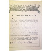 Red Army military oath. Signed by guards senior lieutenant