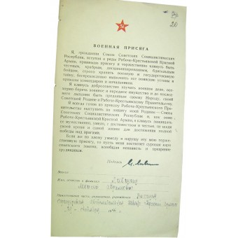 Soviet WW 2 military oath ssued by Higher automotive school of the Red Army, by October. 29. 1944. Espenlaub militaria