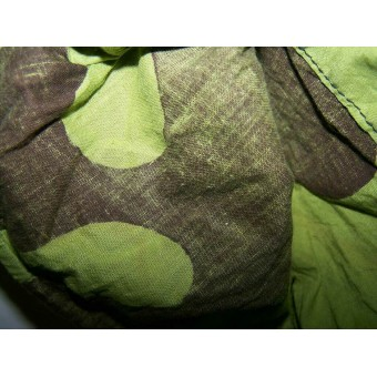 Soviet Russian ww2 made AMOEBA camouflage suit for summer.. Espenlaub militaria