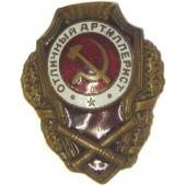 Excellent artilleryman badge