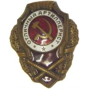 Excellent artilleryman badge. Espenlaub militaria