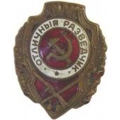 Excellent Reconnaissance Scout badge