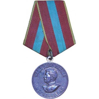 Medal for Meritorious Labor during ww2.