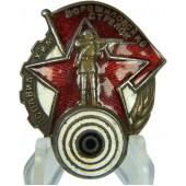 "Pre-war made Soviet shooter badge,  ""Voroshilov's Shooter"""