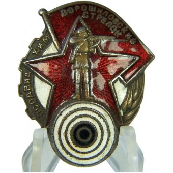 Pre-war made Soviet shooter badge,  Voroshilovs Shooter. Espenlaub militaria