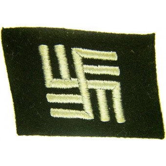 Temporary concentration camp guard collar tab. Espenlaub militaria