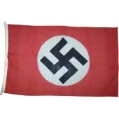 Third Reich Hitler Jugend Marine Goesch. HJ Naval Jack, wool