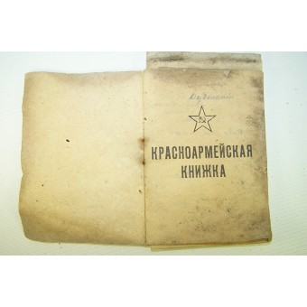 RKKA private ID book.. Espenlaub militaria