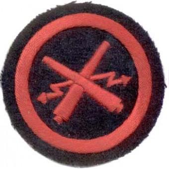 NAVY arm patch. Espenlaub militaria