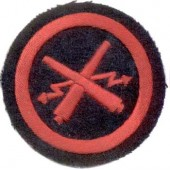 NAVY arm patch