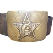Russian trench art made buckle for use with captured German belt.